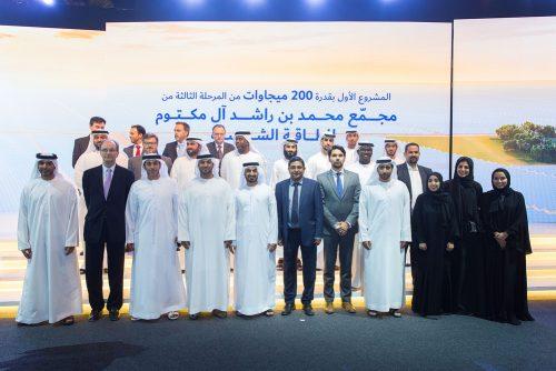 Grupo Gransolar, Acciona and Ghella complete the first stage of the Mohammed Bin Rashid Al Maktoum Solar Park (Dubai)