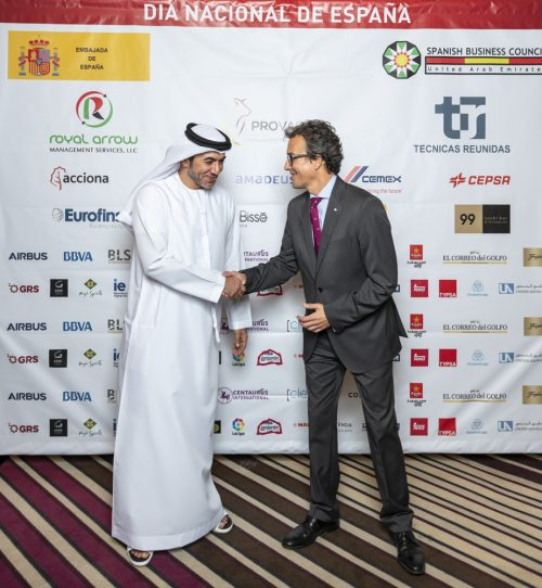 GRS participates in the October 12 celebration organized by the Spanish embassy in the United Arab Emirates